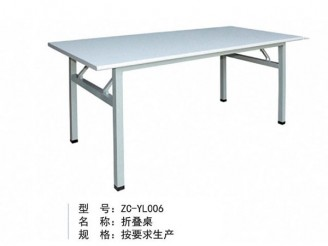 多用折叠桌