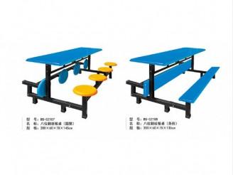 成套餐桌椅