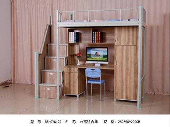 实木公寓床